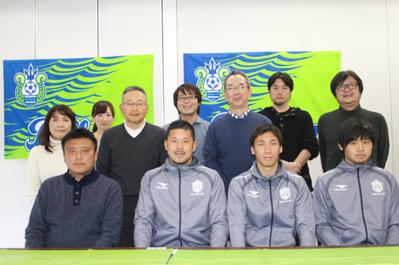 ご参加いただいた皆様、忙しい中懇親会に駆けつけてくださった曺監督、秋元選手、下田選手、岡本選手、ありがとうございました!