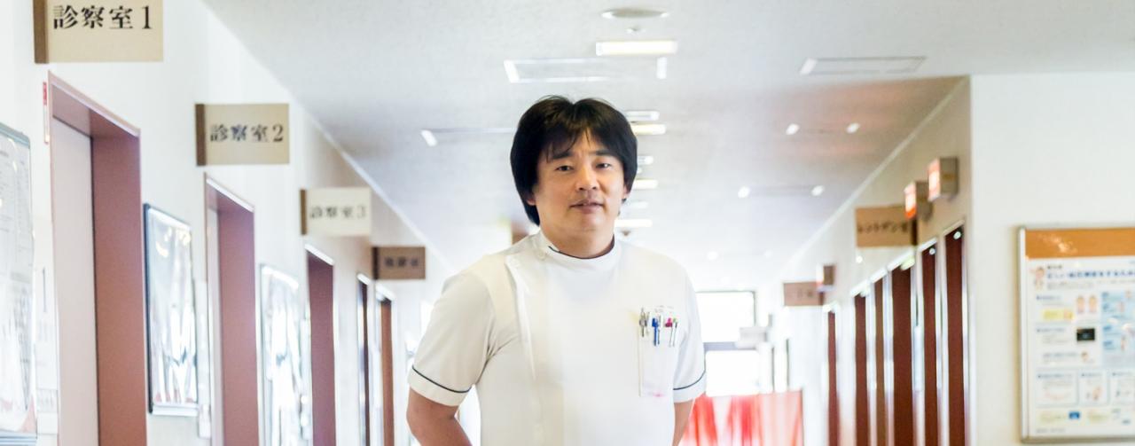 医療法人財団 倉田会 くらた病院 理事長 倉田康久